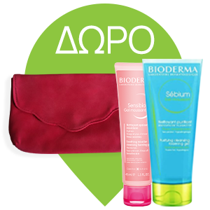 Bioderma Sensibio H2O, Your Skin Deserves Respect Limited Edition 500ml