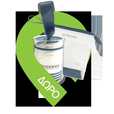 Bioderma Sensibio H2O, Your Skin Deserves Respect Limited Edition 500ml