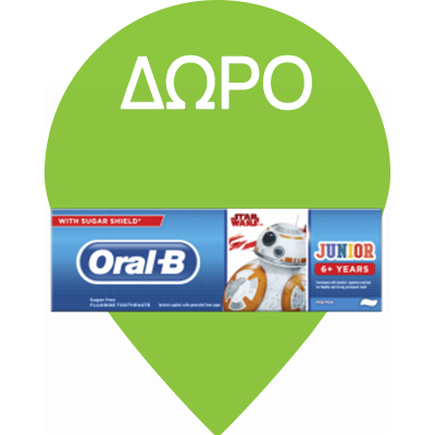 Oral-B Παιδική Επαναφορτιζόμενη Ηλεκτρική Οδοντόβουρτσα Vitality Special Edition Pixar Kids 3+, 1τεμ.