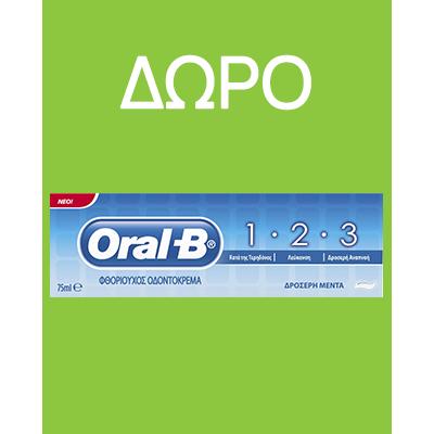 Oral-B Pro 750 3D White, Ηλεκτρική Οδοντόβουρτσα & Δώρο Θήκη Ταξιδιού, Ροζ Χρώμα