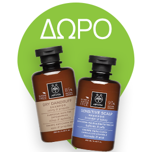 Apivita Βαφή Μαλλιών 1.0 My Color Elixir kit Μόνιμη ΜΑΥΡΟ