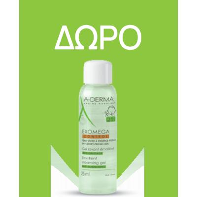 A-Derma Exomega Control Emollient Cleansing Gel 2 in 1 Μαλακτικό Τζελ Καθαρισμού 2 σε 1 για το Ατοπικό Δέρμα με Αντλία για Πρόσωπο, Σώμα & Μαλλιά, 500ml