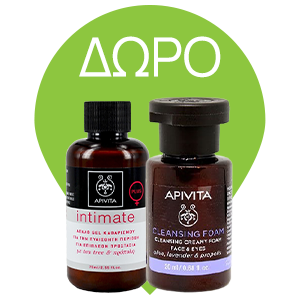 Apivita Wine Elixir Πακέτο Προσφοράς Wrinkle & Firmness Lift Light Day Cream 50ml & Δώρο Wrinkle Lift Eye & Lip Cream 15ml  Αντιρυτιδική Κρέμα για Σύσφιξη & Lifting Ελαφριάς Υφής & Αντιρυτιδική Κρέμα Lifting για Μάτια & Χείλη