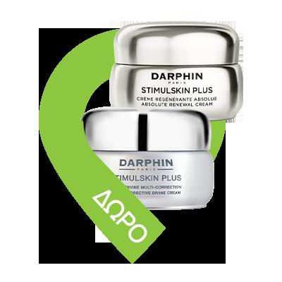 Darphin Exquisage Yeux & Levres Αντιγηραντική Συσφικτική Κρέμα Ματιών Χειλιών, 15ml