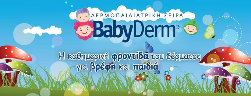 Intermed Babyderm