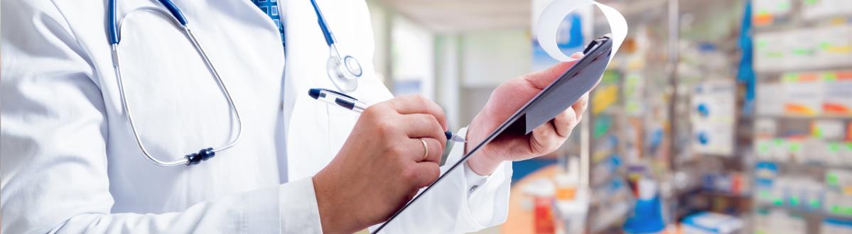 Είδη Φαρμακείου με έκπτωση έως και 66% | Pharmacy Point