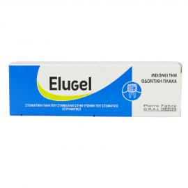 Elgydium Elugel Στοματική Γέλη Που Συμβάλλει Στην Υγιεινή Του Στόματος 40ml