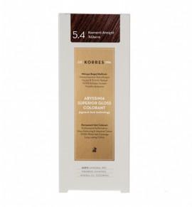Korres Abyssinia Superior Gloss Colorant Μόνιμη Βαφή Μαλλιών 5.4 Καστανό Ανοιχτό Χάλκινο 50ml