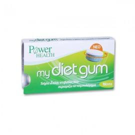 Power Health My Diet Gum 10τμχ.