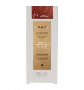 Korres Abyssinia Superior Gloss Colorant Μόνιμη Βαφή Μαλλιών 7.4 Ξανθό Χάλκινο 50ml