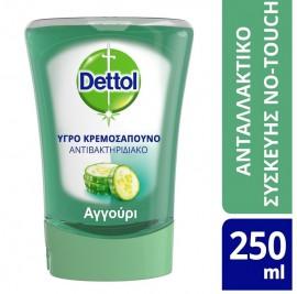Dettol Ανταλλακτικό No-Touch Cucumber 250ml