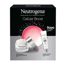 Neutrogena Πακέτο Προσφοράς Cellular Boost Αντιγηραντική Κρέμα Ημέρας SPF20 50ml & Cellular Boost Αναζωογονητική Κρέμα Ματιών 15ml