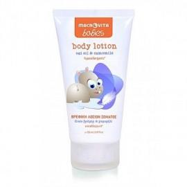Macrovita Babies Body Lotion Βρεφική Λοσιόν Σώματος 150ml