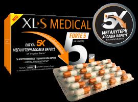 XLS Medical Forte 5 180caps, Omega Pharma