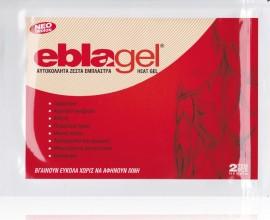 Euromed Eblagel Αυτοκόλλητα Ζεστά Έμπλαστρα 14x10 cm, 2τμχ