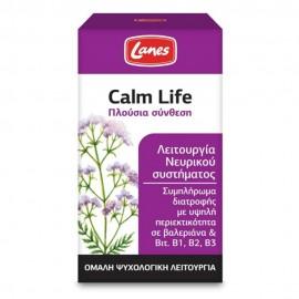 Lanes Calm Life 100caps