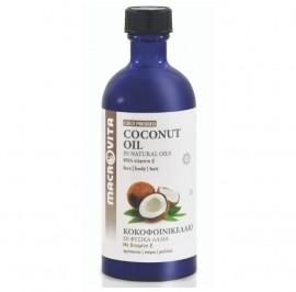 Macrovita Κοκοφοινικέλαιο Coconut Oil 100ml (Έλαιο Κοκοφίνικα)