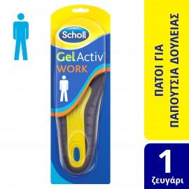 Scholl Gel Activ Work Ανδρικοί Πάτοι Νο42-48, 1 ζευγάρι (2τμχ)