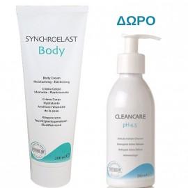 Synchroline Πακέτο Προσφοράς Synchroelast Body Moisturising Cream - Κρέμα Πρόληψης Ραγάδων, 200ml & Δώρο Cleancare Intimo - Καθαριστικό Ευαίσθητης Περιοχής, 200ml