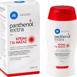 Panthenol Extra Massage Cream Κρέμα για Μασάζ, 120ml