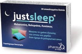 PharmaQ Just Sleep Συμπλήρωμα Δαιτροφής για την αντιμετώπιση της Αϋπνίας, 30tabs