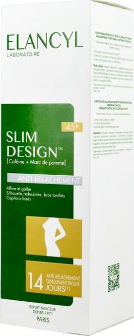 Elancyl Slim Design 45+ Συσφιγκτική Κρέμα κατά της Χαλάρωσης & Αναδιαμόρφωσης Σώματος, 200ml