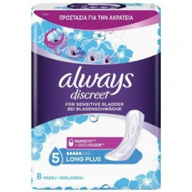 Always Discreet Σερβιέτες για την Ακράτεια Plus Long Plus Size 5, 8τμχ