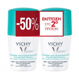 VICHY PROMO DUO DEO ROLL ON ANTI-TRANSPIRANT 48h 2x50ml