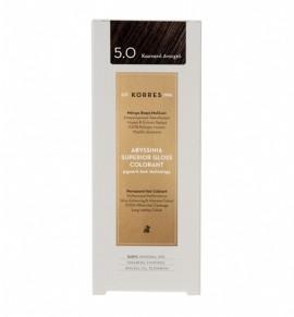 Korres Abyssinia Superior Gloss Colorant Μόνιμη Βαφή Μαλλιών 5.0 Καστανό Ανοιχτό 50ml