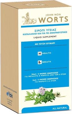 John Noas Worts Anasoliq Σιρόπι για το Αναπνευστικό με Γεύση Φράουλα/Βανίλια - Λιποσωμιακή Φόρμουλα, 150ml
