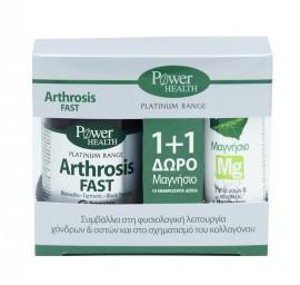 Power Health Classics Platinum Arthrosis Fast 20caps + Δώρο Power Health Magnesium 10tabs