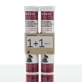 Korres Ginseng, Βιταμίνες & Μέταλλα Συμπλήρωμα Διατροφής με Γεύση Μανταρίνι 1+1 Δώρο, 2x18 Αναβράζοντα Δισκία
