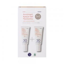 Korres Πακέτο Προσφοράς Yoghurt Sunscreen Face Cream Gel Αντηλιακή Κρέμα-Gel Προσώπου SPF30, 2x40ml 1+1 ΔΩΡΟ