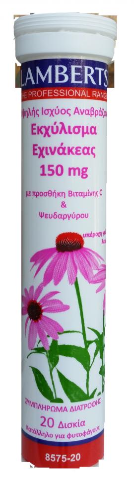 Lamberts Echinacea 150mg Συμπλήρωμα Διατροφής με Εχινάκεια, Βιταμίνη C & Ψευδάργυρο για Ενίσχυση Ανοσοποιητικού, 20eff.tabs