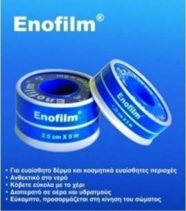 Kessler Enofilm Αυτοκόλλητη Ταινία 1.25cm x 5m