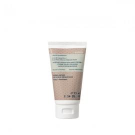 Korres Hand Cream Aloe & Almond Oil, Κρέμα Χεριών με Αλόη και Αμυγδαλέλαιο, 75ml