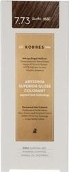 Korres Abyssinia Superior Gloss Colorant Μόνιμη Βαφή Μαλλιών 7.73 Ξανθό Μελί 50ml
