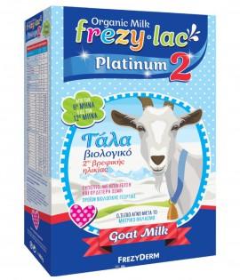 Frezylac Platinum 2, Βιολογικό Κατσικίσιο Γάλα για Βρέφη από τον 6 μήνα 400gr