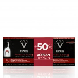 Vichy Dercos Aminexil Clinical 5 Πακέτο Προσφοράς - Πρόγραμμα κατά της Τριχόπτωσης Πολλαπλής Στόχευσης, 21 monodoses & ΔΩΡΟ 12 monodoses