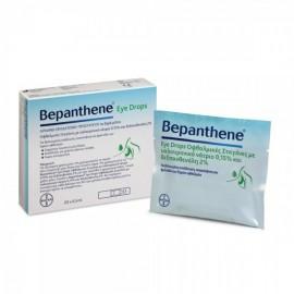 Bepanthene Eye Drops Οφθαλμικές Σταγόνες Ενυδατώνουν & Καταπραΰνουν τα Ξηρά & Ερεθισμένα Μάτια 20amps x 0.5ml