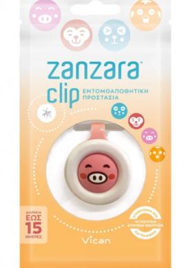 Vican Zanzara Clip Pig για Εντομοαπωθητική Προστασία, 1 τεμ