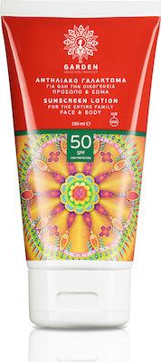 Garden Αντηλιακό Γαλάκτωμα για Πρόσωπο & Σώμα Sunscreen Lotion Face & Body SPF50, 150ml