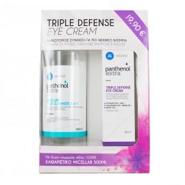 Medisei Panthenol Extra Triple Defense Eye Cream 25ml & Δώρο Panthenol Extra Micellar True Cleanser 3 in 1 500ml