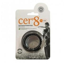 Vican Cer8 Band Εντομοαπωθητικό Βραχιόλι Σκούρο Καφέ Cer8, 1 τεμάχιο