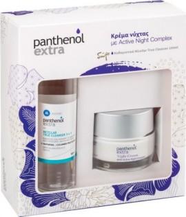 Panthenol Promo Night Cream Complex Αντιρυτιδική Κρέμα Νυκτός 50ml & Δώρο Micellar True Cleanser 3 in 1 Καθαριστικό Προσώπου 100ml