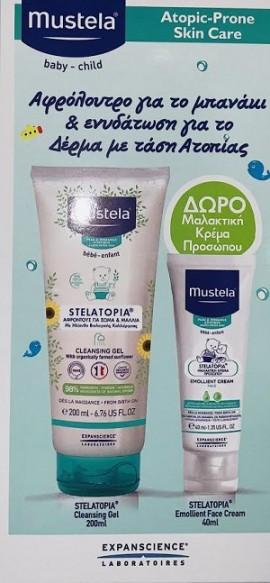 Mustela Πακέτο Προσφοράς Stelatopia με Cleansing Gel Αφρoντους για Σώμα - Μαλλιά, 200ml & Δώρο Emmolient Face Cream Μαλακτική Κρέμα Προσώπου, 40ml