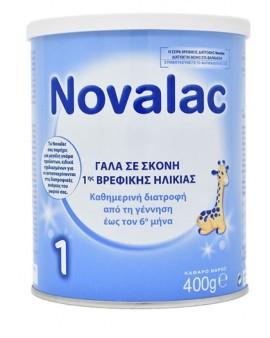 Novalac 1 Βρεφικό Γάλα σε Σκόνη έως τον 6μήνα 400gr