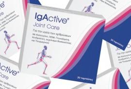 IgActive Joint Care 30 tabs για την Υγεία των Αρθρώσεων
