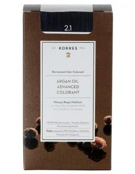 Korres Argan Oil Advanced Colorant Μόνιμη Βαφή Μαλλιών 2.1 Μαύρο Μπλε 50ml