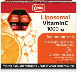 Lanes Liposomal Vitamin C 1000mg Συμπλήρωμα Διατροφής για το Ανοσοποιητικό 10αμπούλες x 10ml
